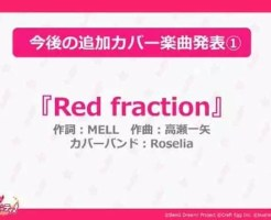 Red fraction