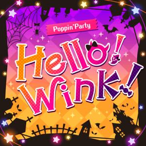 「Hello! Wink!」