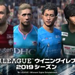 Winning Eleven 2019 サッカーゲームの決定版