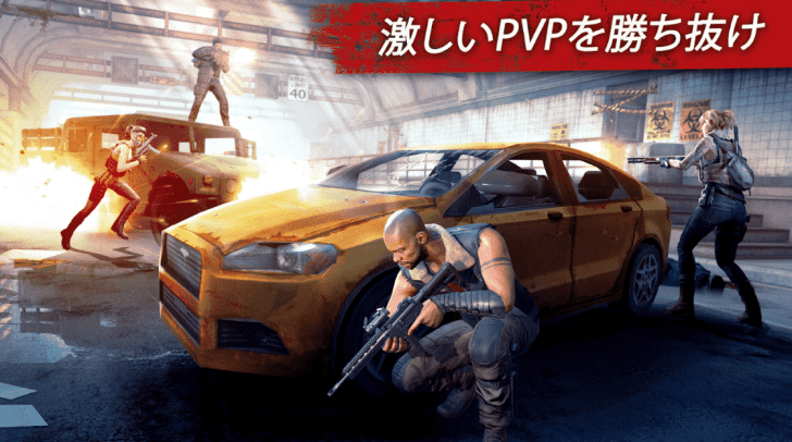 Left to Survive: PvPゾンビシューティング