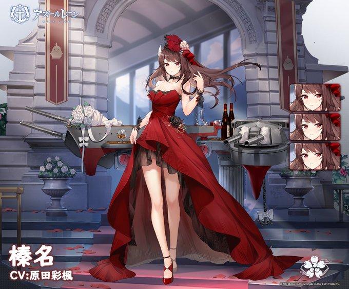【キャラ】榛名の着せ替え『真緋のイノセンス』が公開!!!おっぱいデカくない?