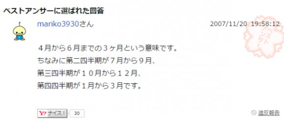2014-12-18_155148