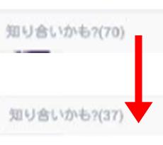 2014-12-26_230851
