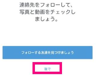 2014-12-29_230141