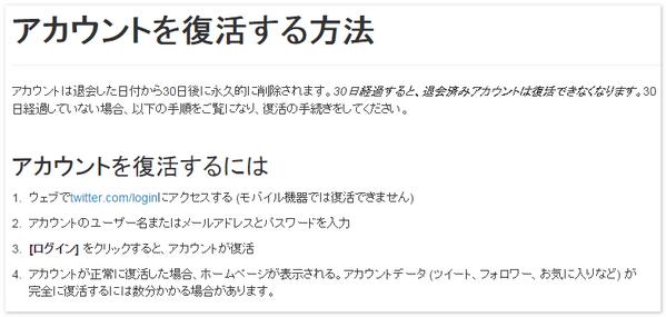2014-12-30_114153