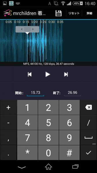 Screenshot_2014-12-07-16-40-58