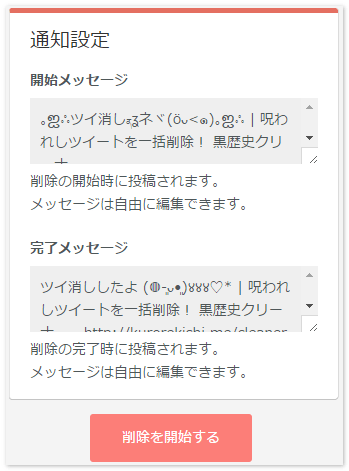2015-01-03_132828