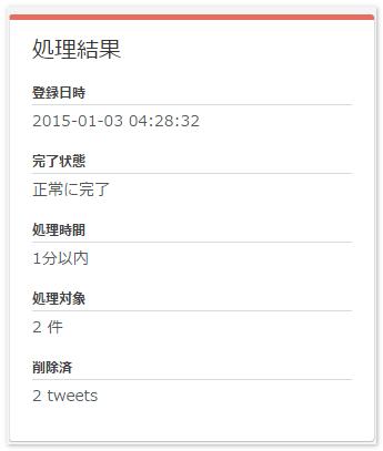 2015-01-03_132859