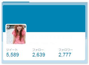 2015-01-03_133518