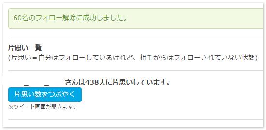 2015-01-03_135609