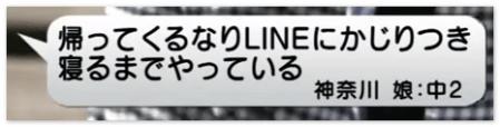 2015-01-17_033619