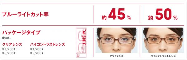 2015-01-17_095550