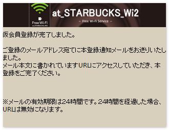 2015-04-18_113231