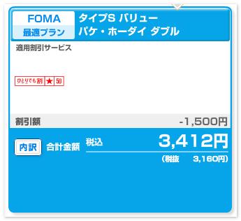 2015-05-14_182703