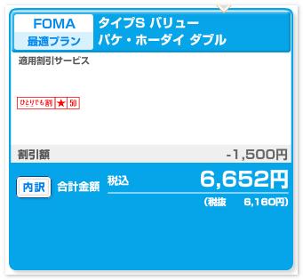 2015-05-14_182735