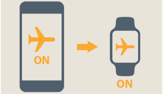 機内モード設定中の着信はどうなる?LINE通話や電話は使える?