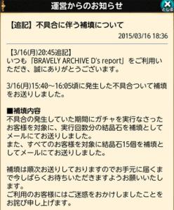 スクリーンショット 2015-03-16 23.59.58