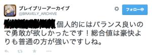 スクリーンショット 2015-04-22 20.56.09