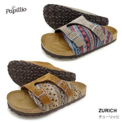 BIRKENSTOCK papillio ZURICH 40(26.0) ブラウン/ブラウン/幅広 [ ビルケンシュトック パピリオ チューリッヒ ユニセックス メンズ レディース ]