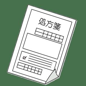 使用イラスト(c)フリーメディカルイラスト図鑑