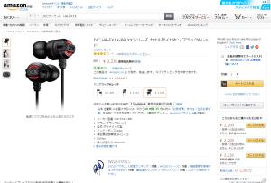 JVC HA FX1X の商品