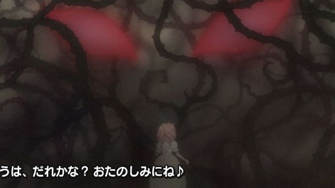 GO!プリンセスプリキュア第21話感想1