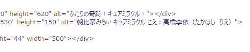 魔法つかいプリキュア キュアマジカル 声優 高橋李依1