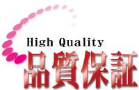 品質保証プログラム デントリペアY2京都大阪滋賀奈良