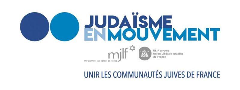 jem judaisme en mouvement
