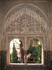 170px-Ventanas_con_arabescos_en_la_Alhambra