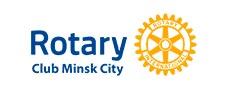 «Rotary» Club Minsk City