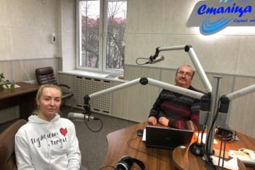 Прямой эфир на радио «Сталiца FM»