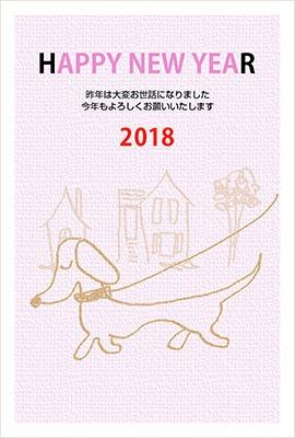 年賀状プリント決定版2018無料テンプレート