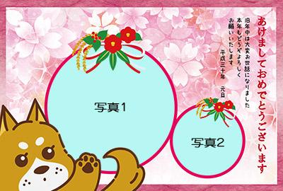正月飾りの写真フレーム<2枚用>