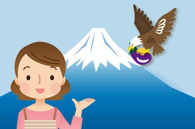 縁起の良い富士山の無料テンプレート2018年賀状にいかが