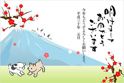 リアルティに拘った素敵なの富士山