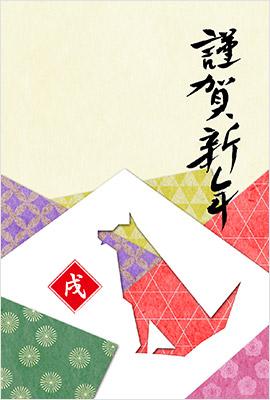 和風柄をモチーフにしながら現代アートチックなデザインに仕上げています。