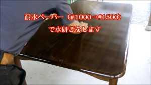 圭佑テーブル完成動画.mp4_000258258