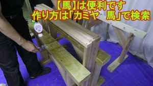 操法水槽完成動画.mp4_000529084