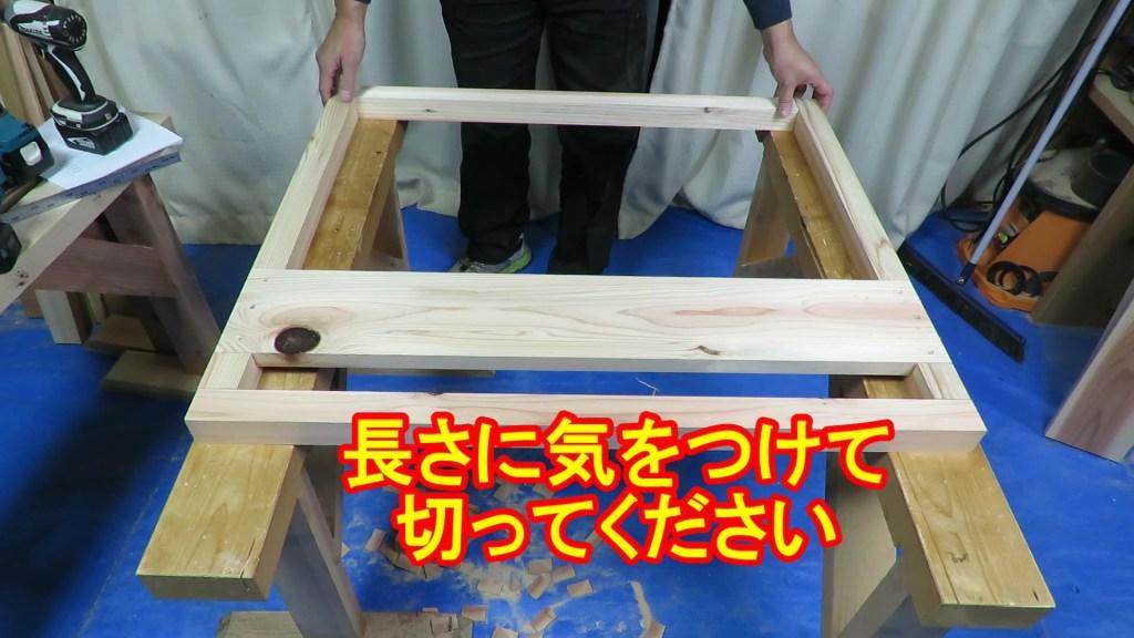 虎蔵2 完成動画.mp4_000164275