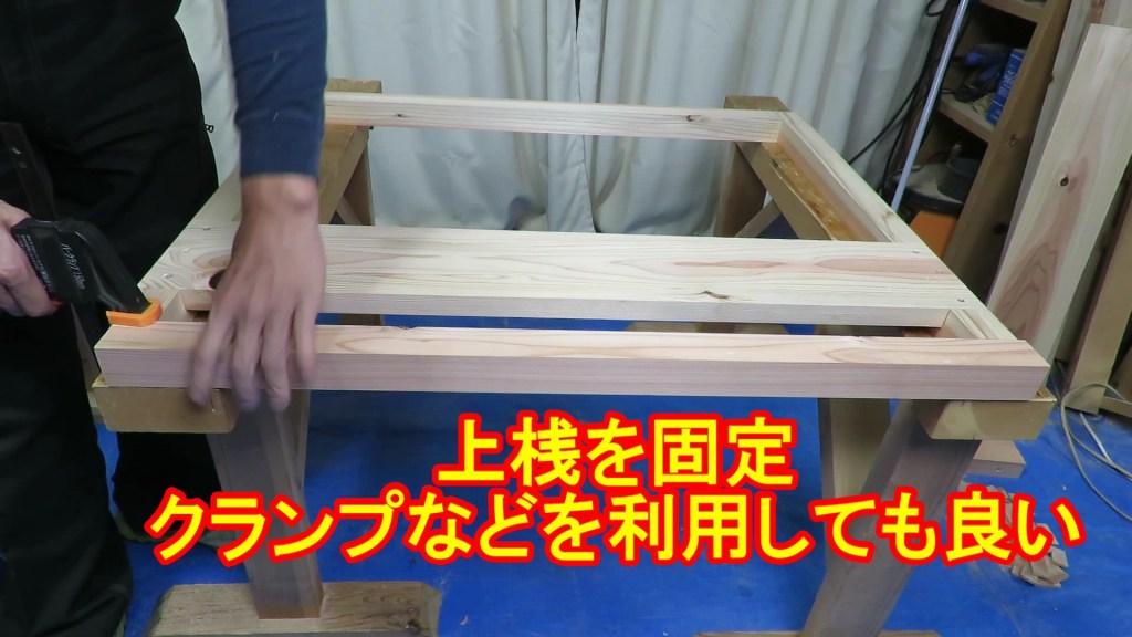 虎蔵2 完成動画.mp4_000248450