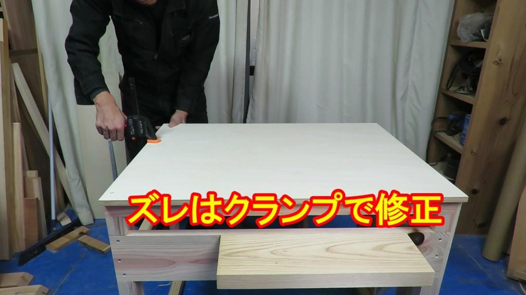 虎蔵4.mp4_000503584