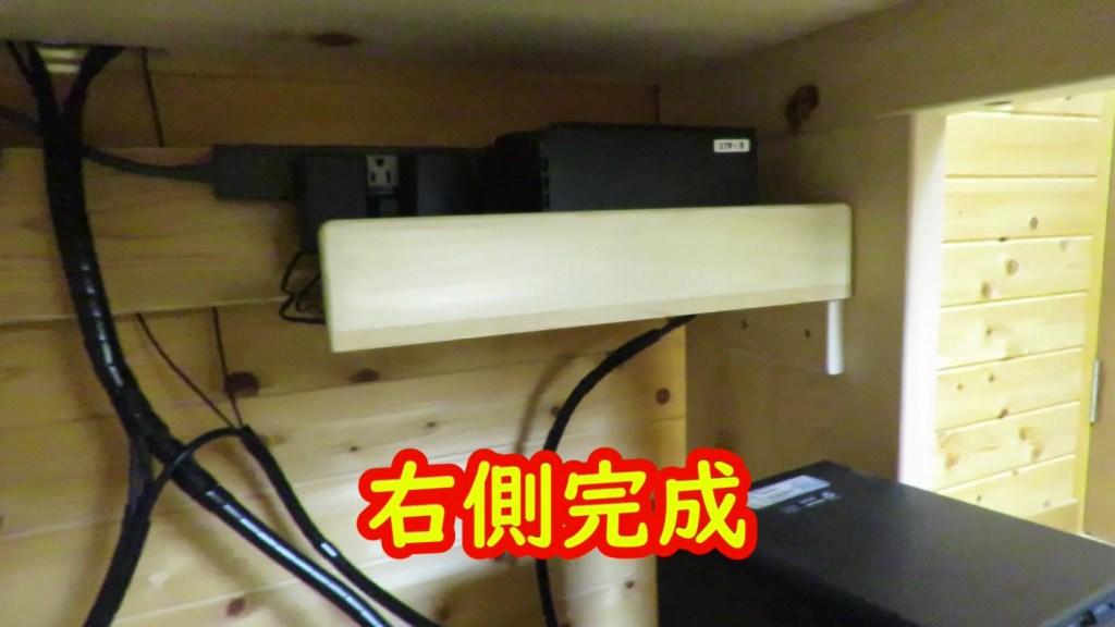PCデスクを作る4.mp4_2927266333