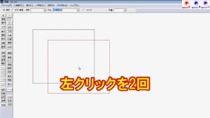 12 四角を書く2「四角」.mp4_823158000