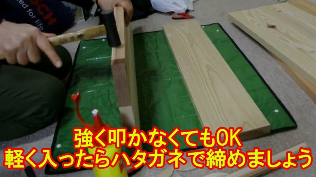 キッチン棚2 接ぎ合わせ動画を指導.mp4_1089758666
