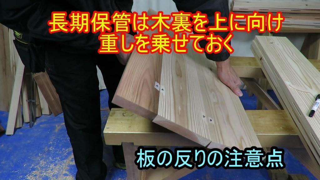 【DIY個別教室】キッチン棚① (9)