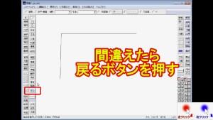 04 マウスのLR説明(L)free (R)Read.mp4_1877214333