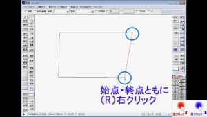 04 マウスのLR説明(L)free_(R)Read.mp4_2180184666_062518_043752_AM