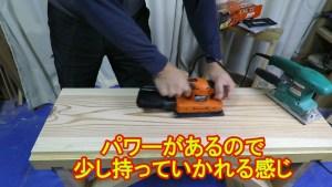 安価なオービタルサンダーBLACK+DECKER完成動画.mp4_000222689