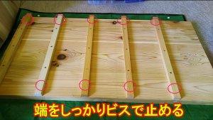 キッチン用の棚を作る5 完成した画像を解説.mp4_000331131_090918_042110_AM